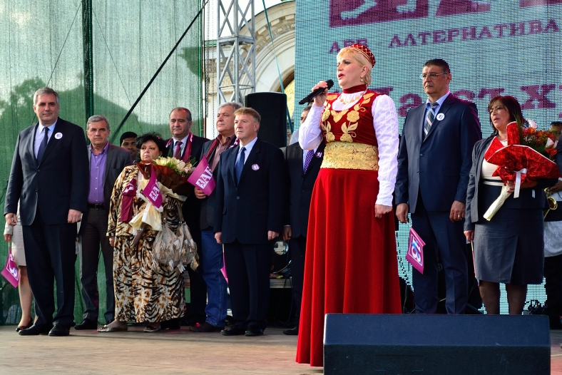 Sofia, Bulgaria. 23-05-2014